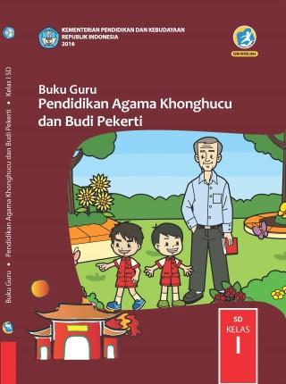 Buku Guru Pendidikan Agama Khonghucu dan Budi Pekerti